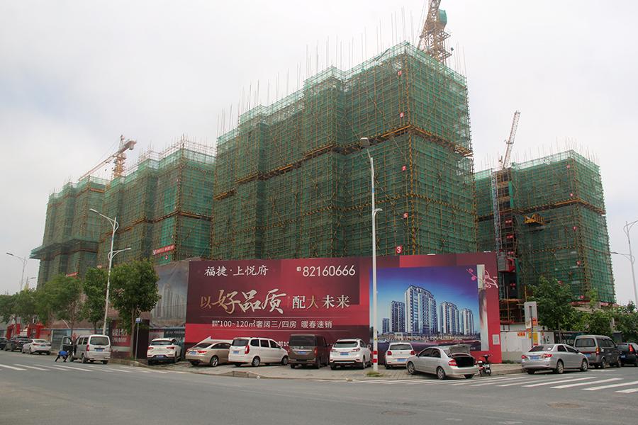 福捷上悦府:均价约9118元/㎡ 楼栋出地面十几层